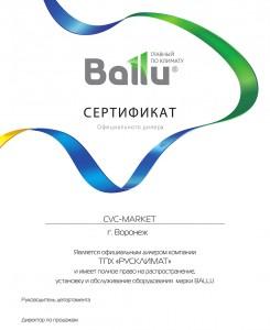 Ballu_certificate_2015